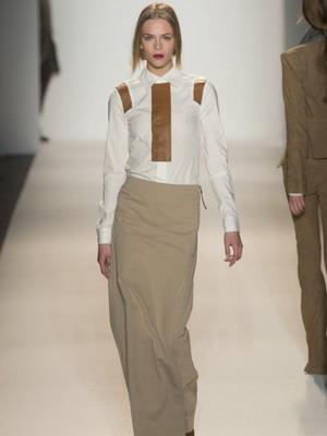 Длинные юбки в пол 2015: видео и фото модных моделей для весны