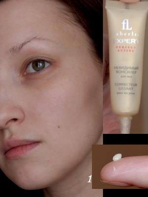 285Как подобрать макияж черты лица