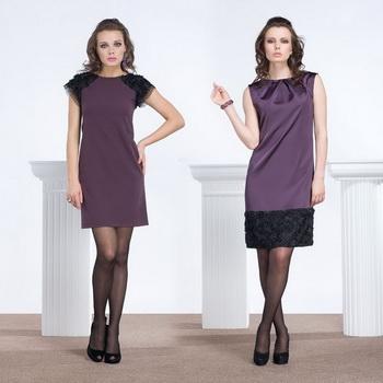 92d9f5d065e Какое красивое платье надеть на новогодний корпоратив-2019  фото ...
